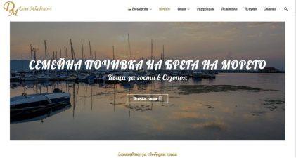 dommladenovi-sozopol.com