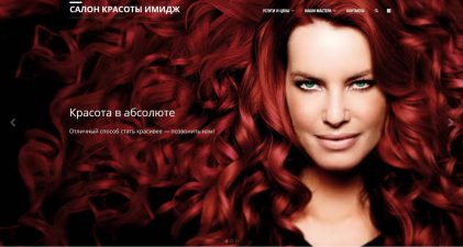 image-bp.ru