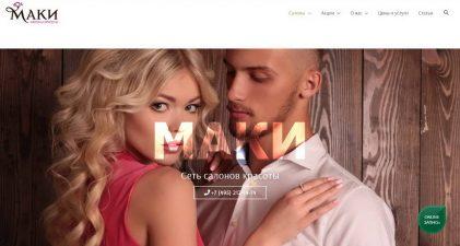 makisalon.ru