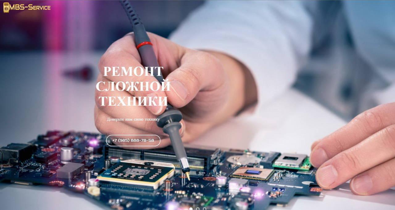 mbs-service.ru