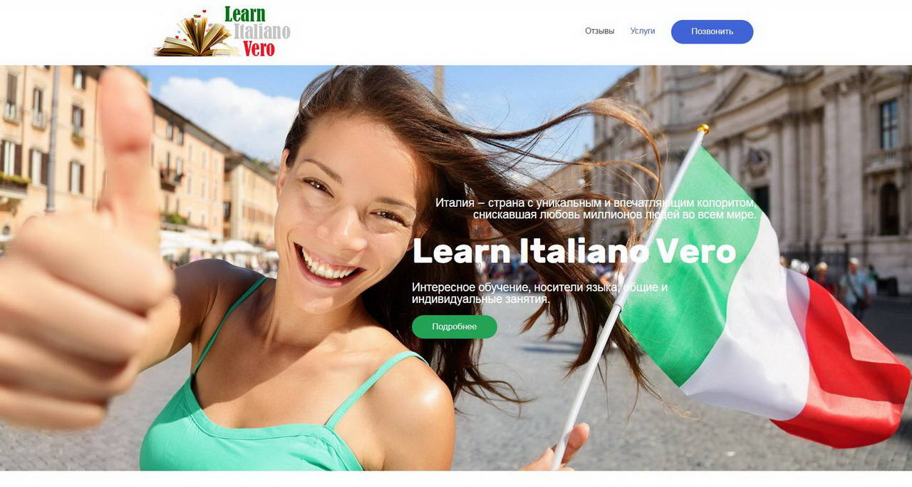 learn-italiano-vero.com